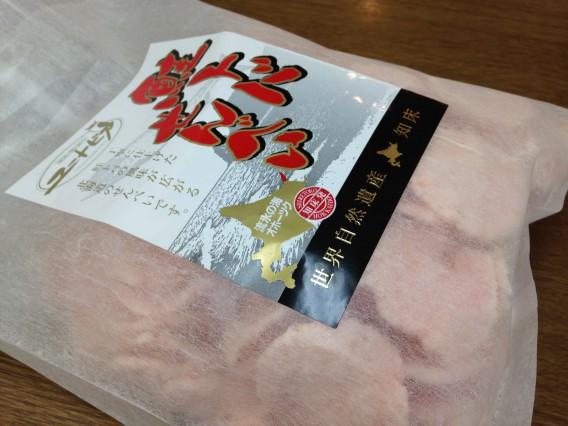 鮭トバせんべい