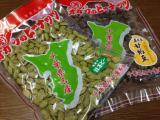 千葉県半立オガワのピーナッツ